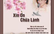 Thơ Tranh: Xin Ơn Chữa Lành - Songthy