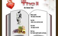 Thơ Tranh: Songthy Chúc Thọ Bác Quang Thân